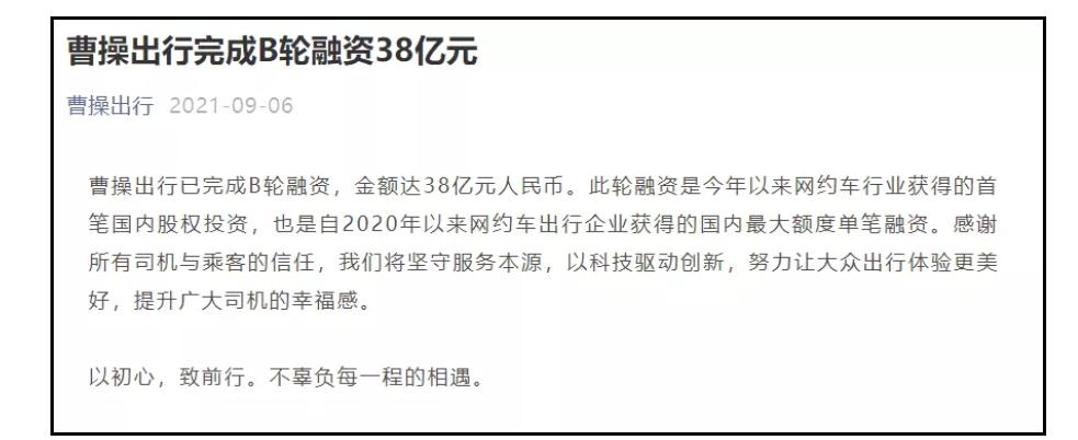 Screenshot_2021-09-07-22-39-07-700_com.tencent.mm.png