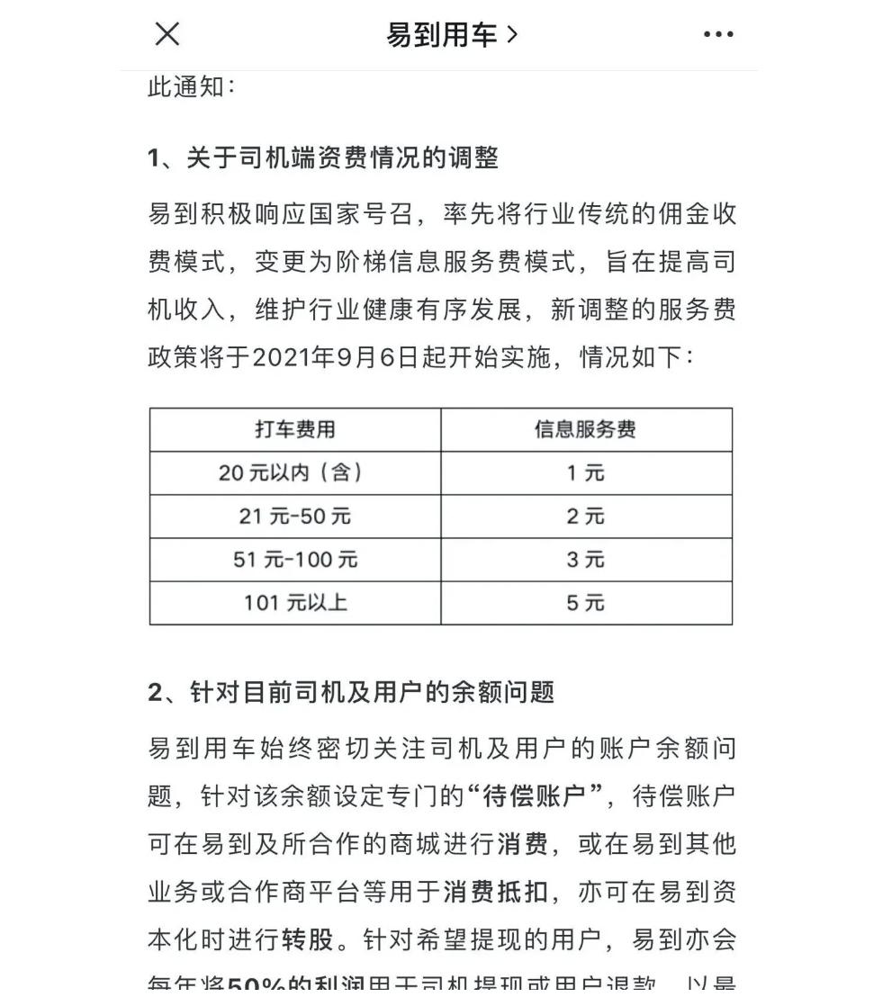 Screenshot_2021-09-07-22-40-07-353_com.tencent.mm.png