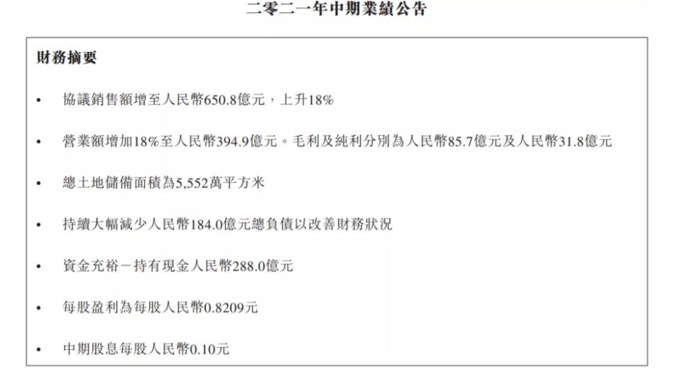 Screenshot_2021-09-08-20-16-15-455_com.tencent.mm.png