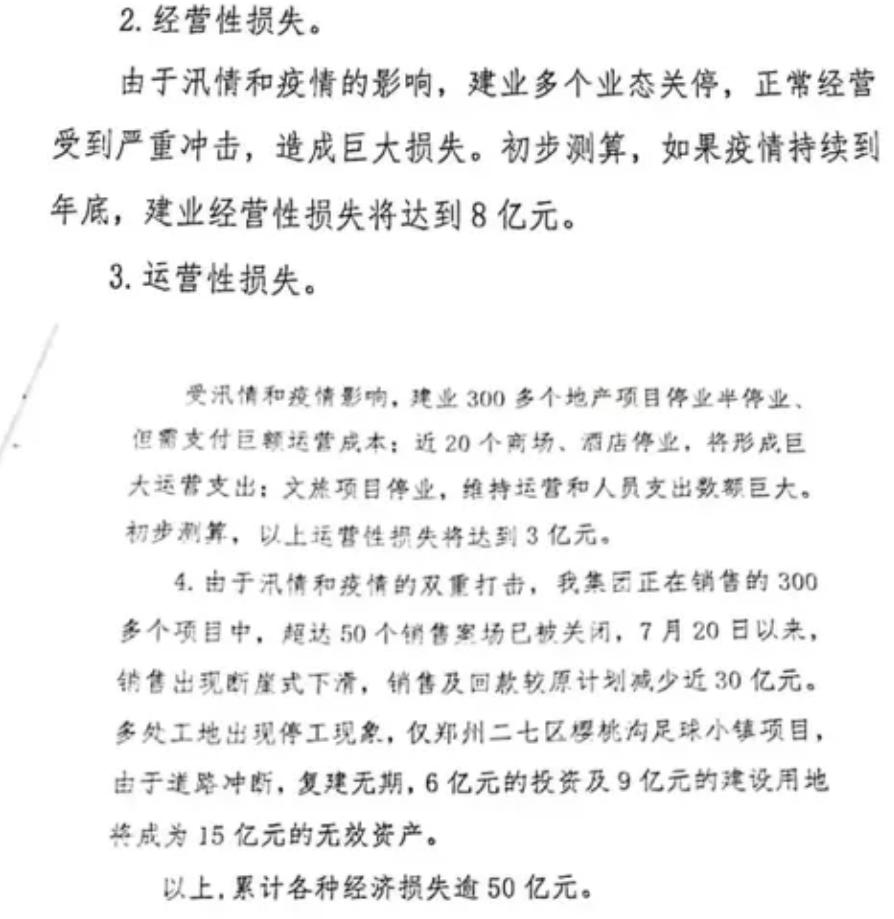 Screenshot_2021-09-10-21-28-10-788_com.tencent.mm.png
