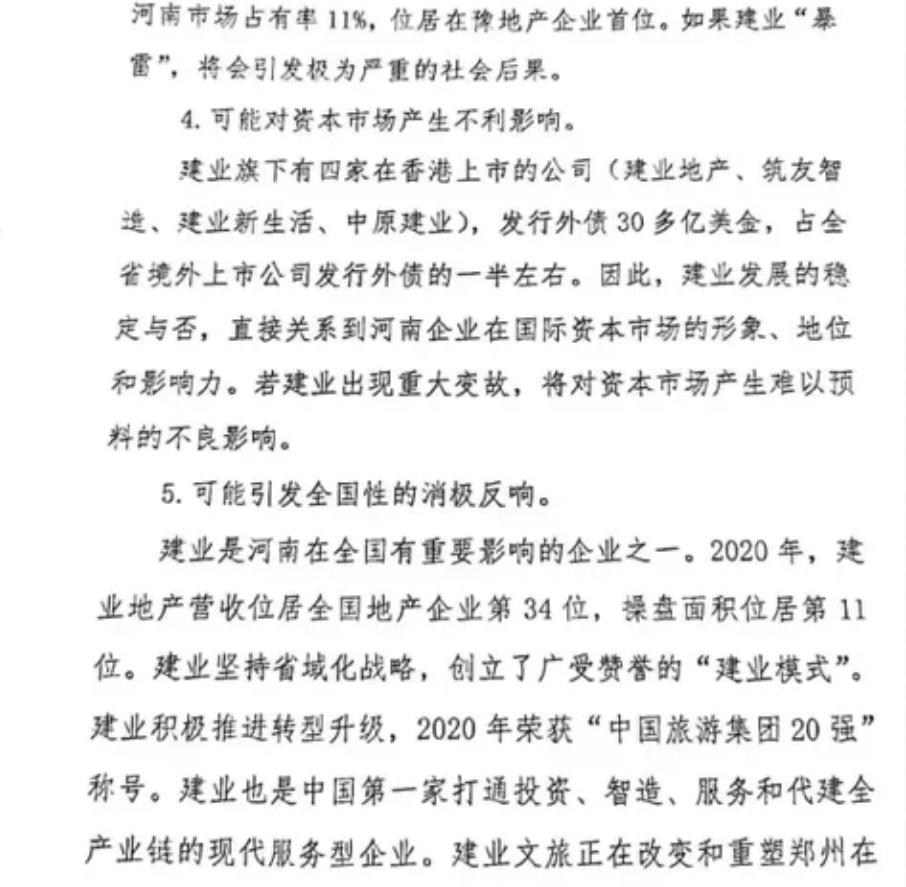 Screenshot_2021-09-10-21-28-33-440_com.tencent.mm.png