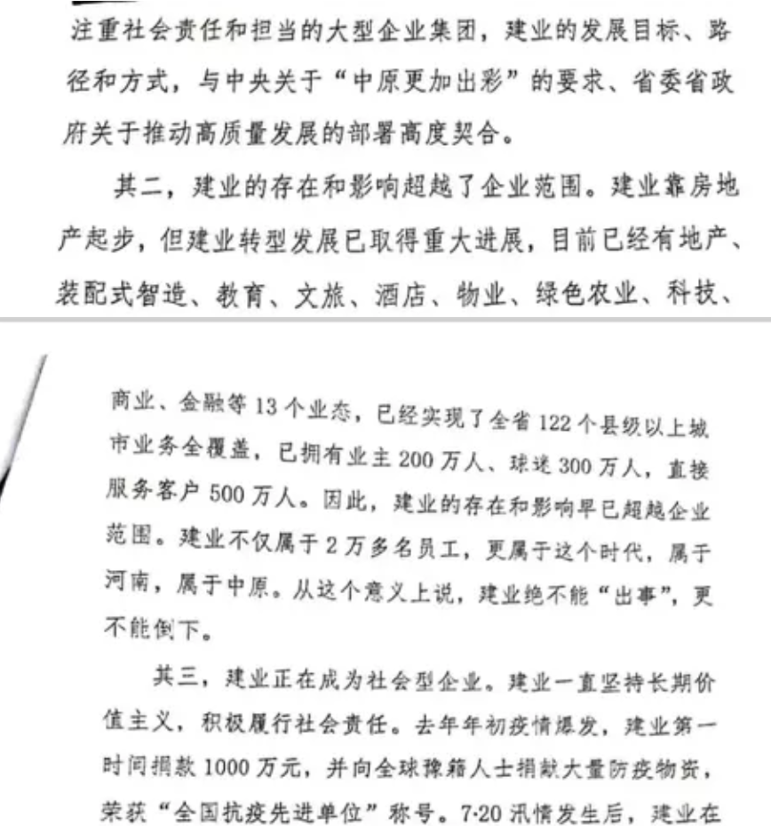 Screenshot_2021-09-10-21-28-59-113_com.tencent.mm.png