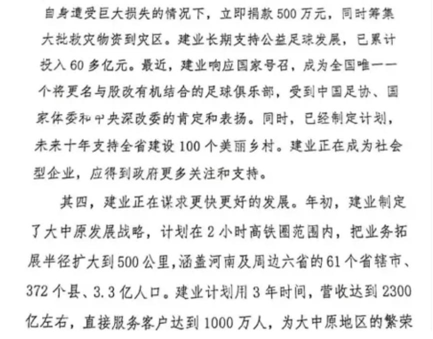 Screenshot_2021-09-10-21-29-46-921_com.tencent.mm.png
