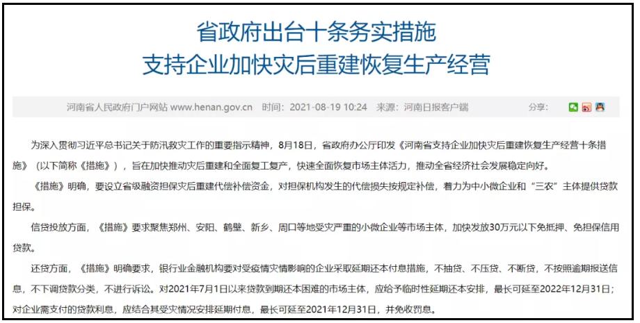 Screenshot_2021-09-10-21-31-48-433_com.tencent.mm.png