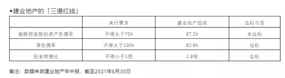 Screenshot_2021-09-10-21-33-06-172_com.tencent.mm.png