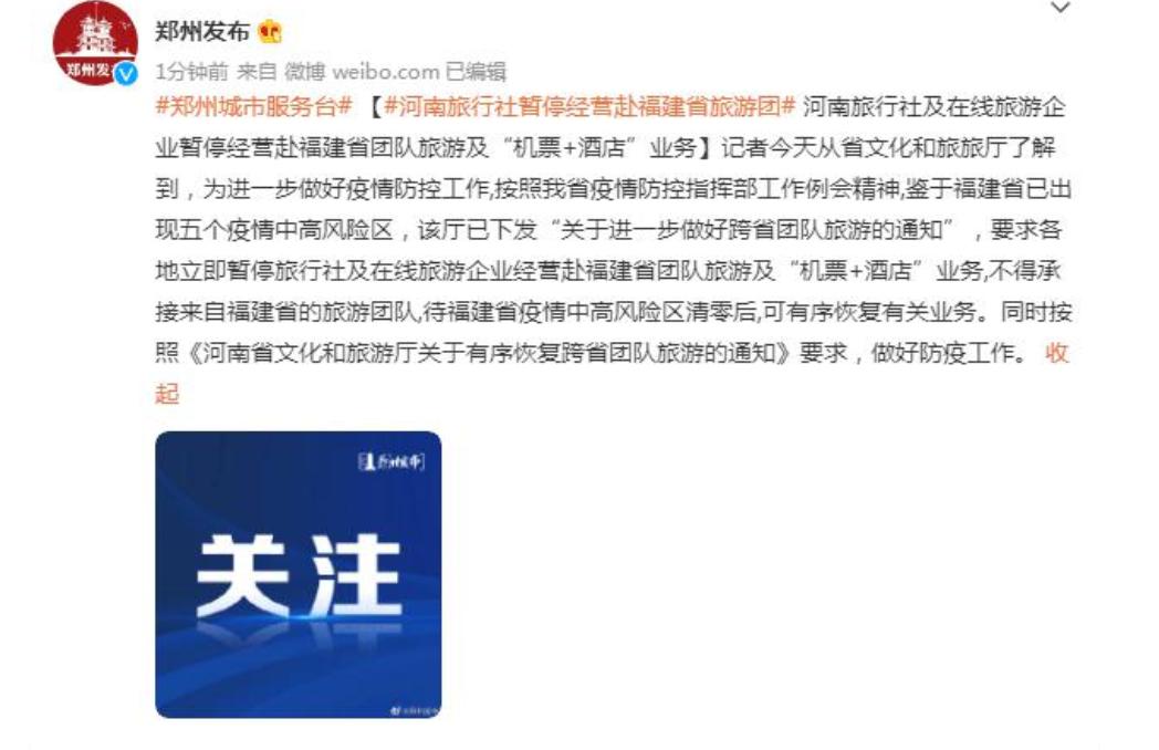 Screenshot_2021-09-14-17-30-11-163_com.tencent.mm.png