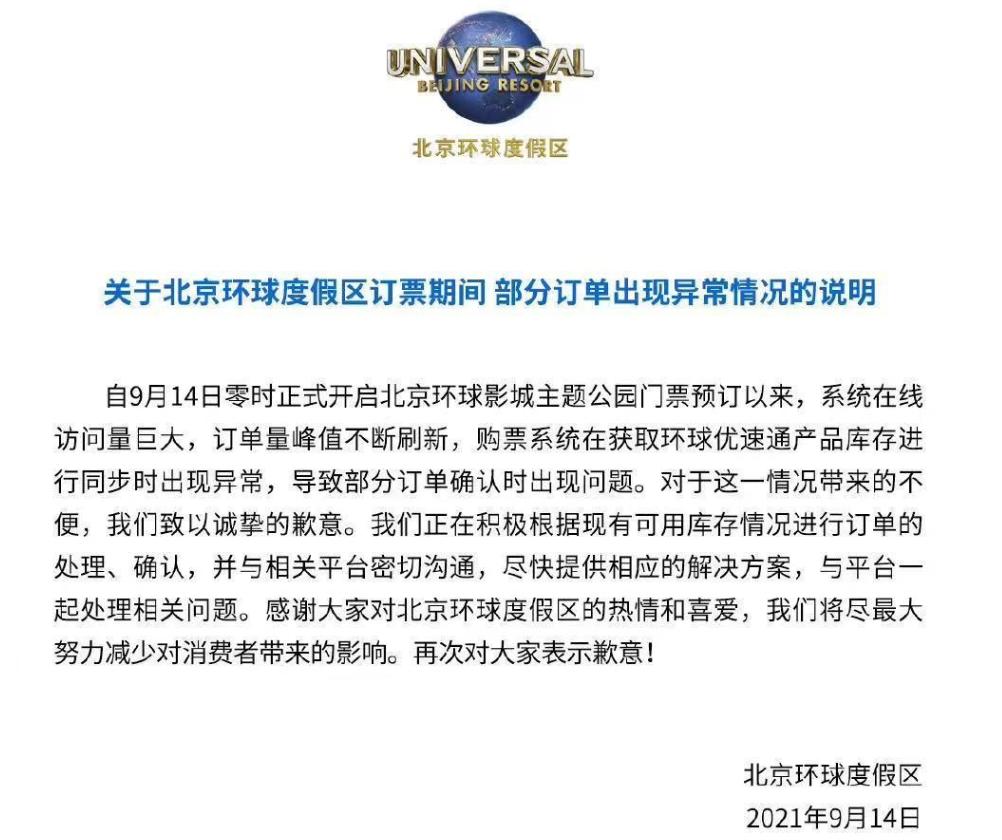 Screenshot_2021-09-15-10-34-40-784_com.tencent.mm.png