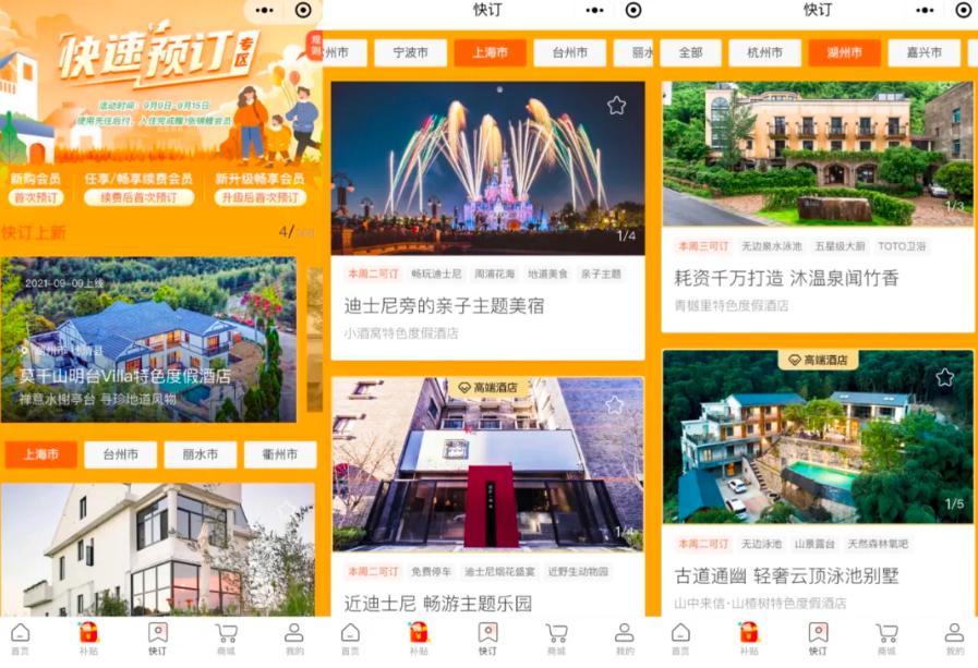 Screenshot_2021-09-15-21-34-23-147_com.tencent.mm.png