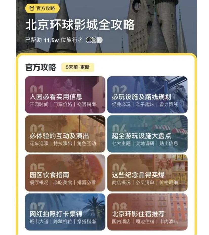 Screenshot_2021-09-21-17-51-26-001_com.tencent.mm.png
