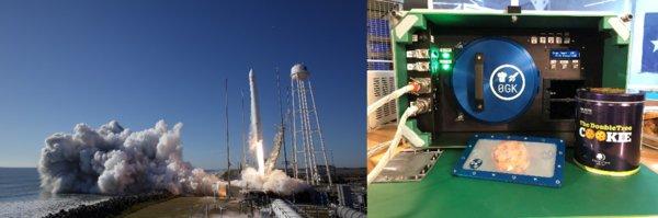 希尔顿逸林曲奇与概念式烤箱一同搭乘火箭飞向浩瀚宇宙,推动太空旅行的发展