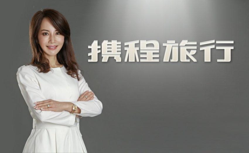 携程集团CEO孙洁:2021,迎着风,向着光